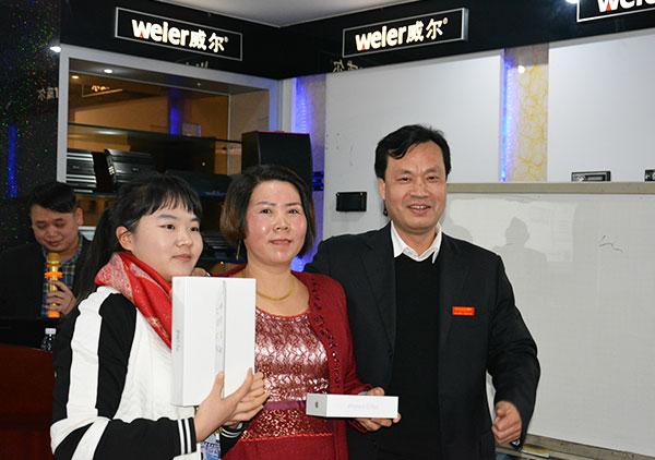 【威尔】广花国际展获奖客户合影