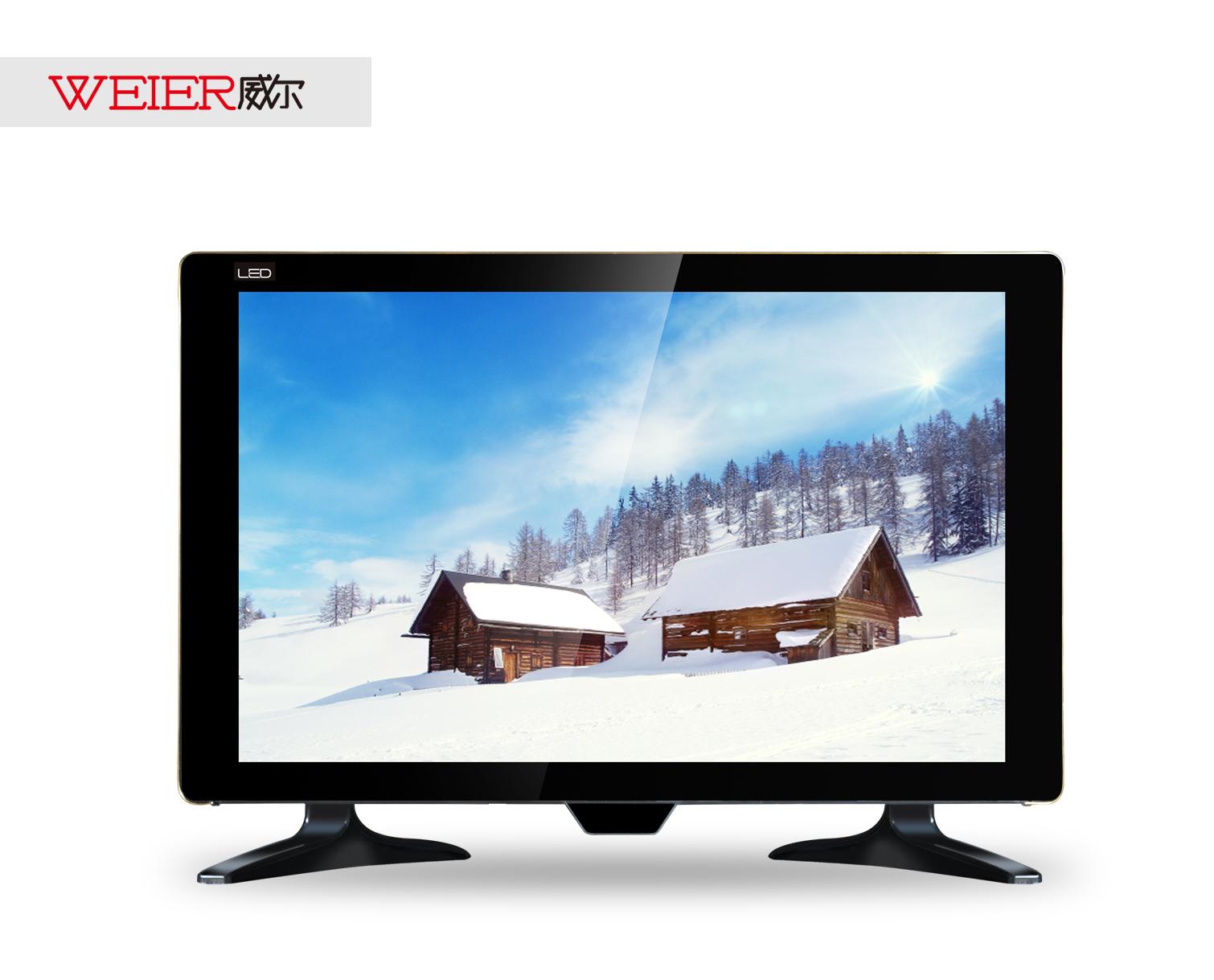 19寸LED液晶电视机
